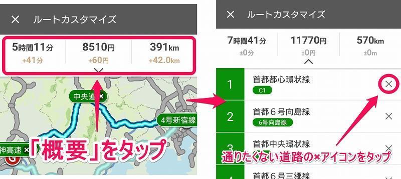 route_custom_05.jpg