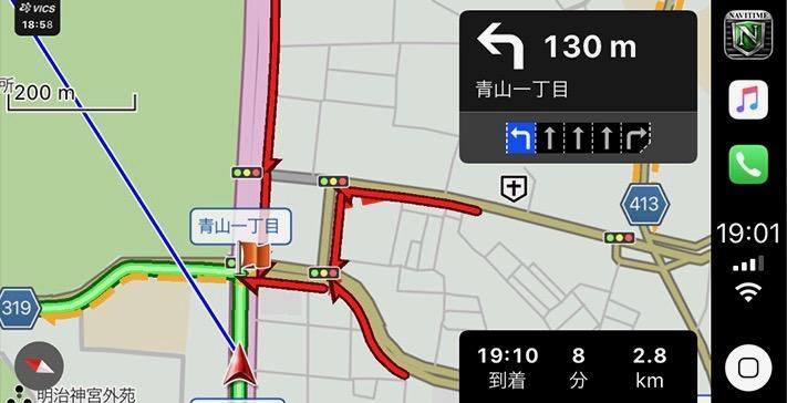 cnsp_carplay03.jpg