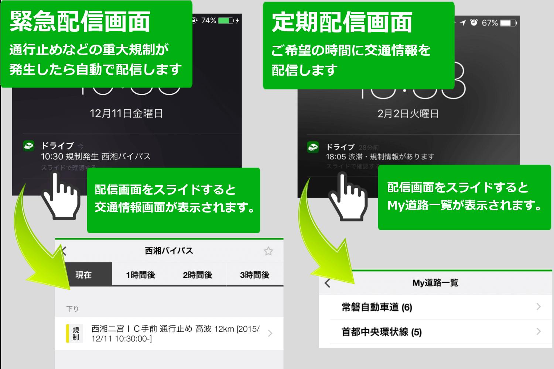20160209_img_kinoushokai01.png