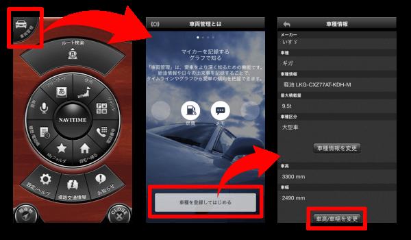 20160211_image_setting.png