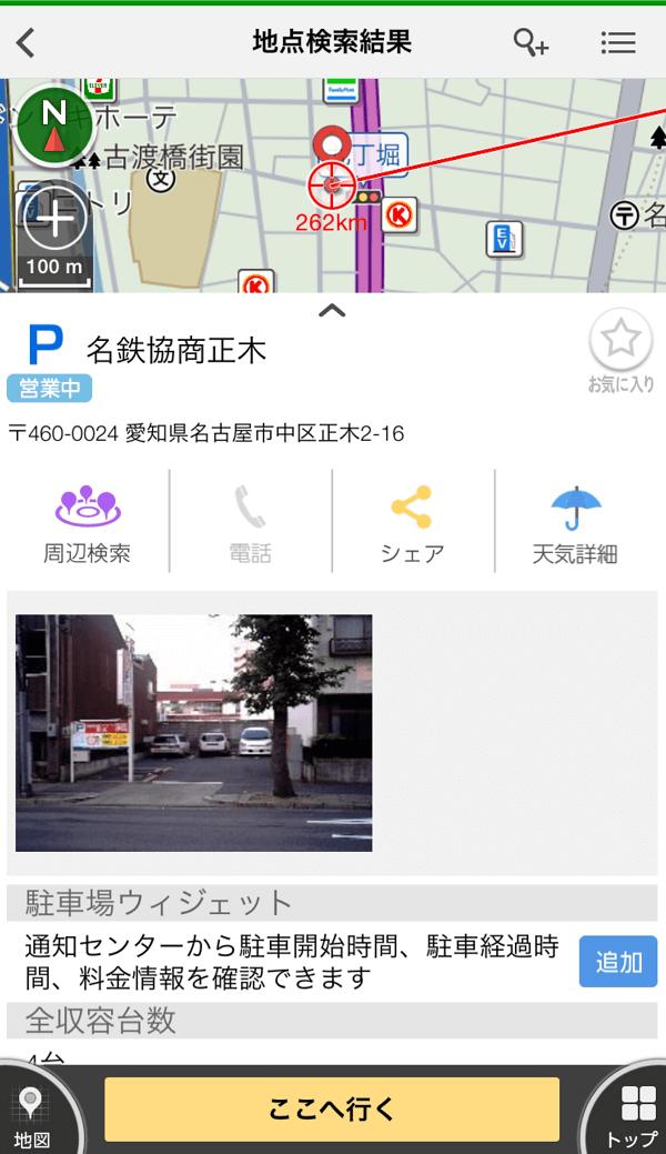 20160317_image02.png