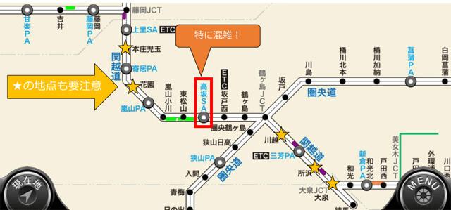 20160428_traffic_image2.png