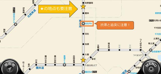 20160428_traffic_image3.png