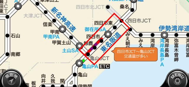20160428_traffic_image4.png