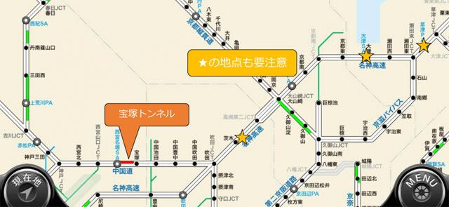 20160428_traffic_image5.png