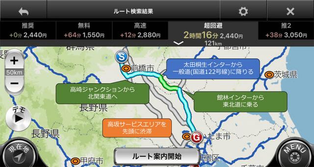 20160428_traffic_image6.png