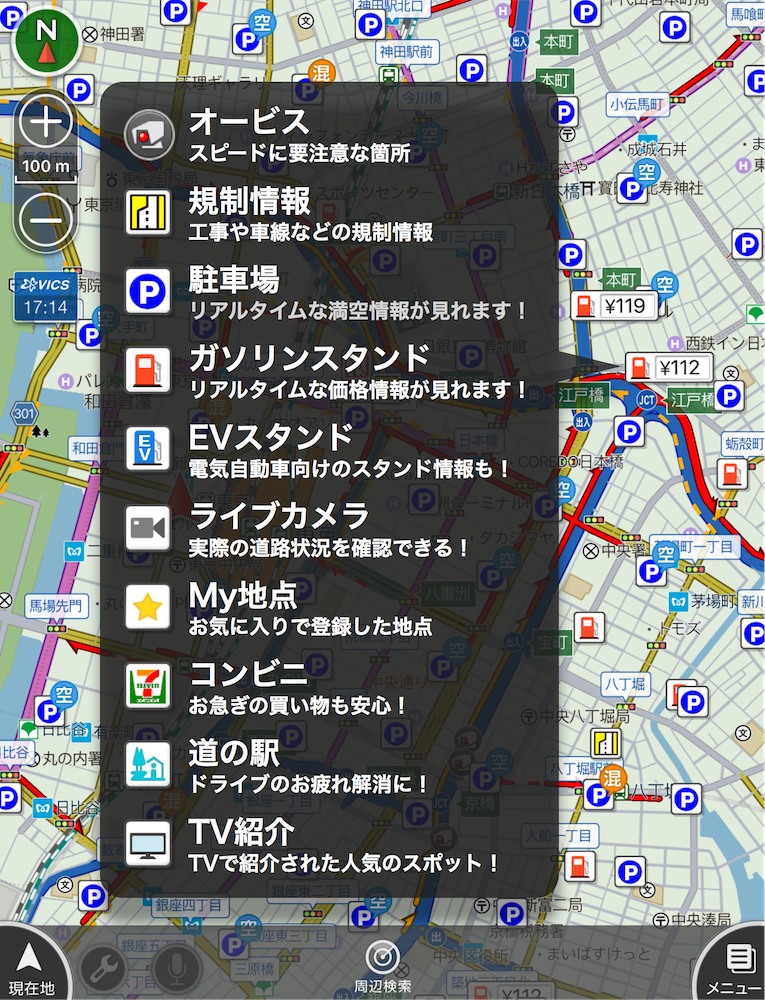 20160519_map_icon.png