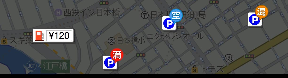 20160519_map_parking_gasoline.png