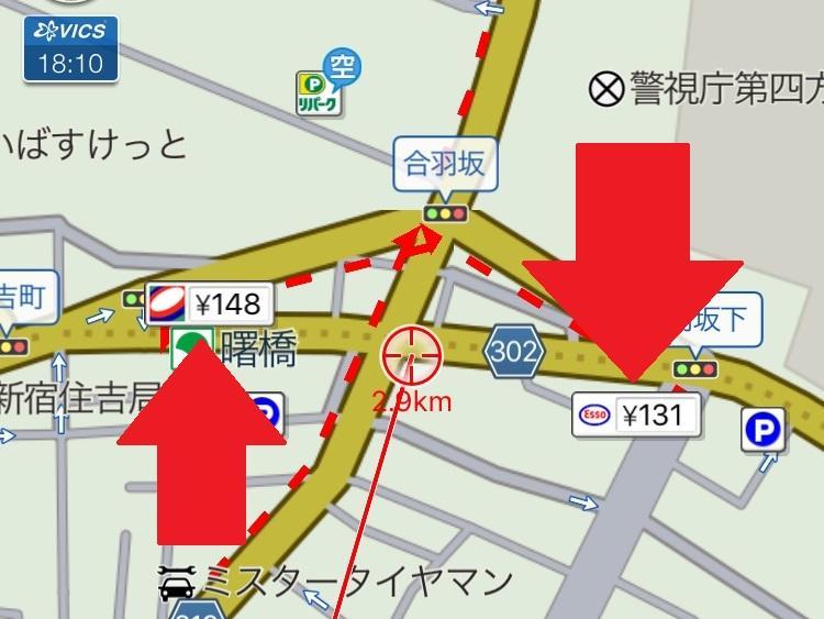 ios_drive_gs.jpg