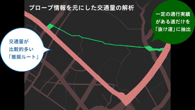 nukemichi_03.png