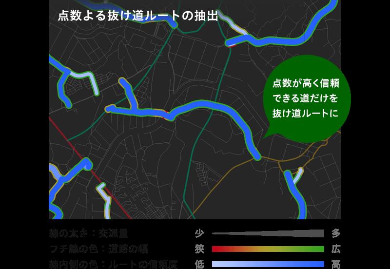 nukemichi_04.png