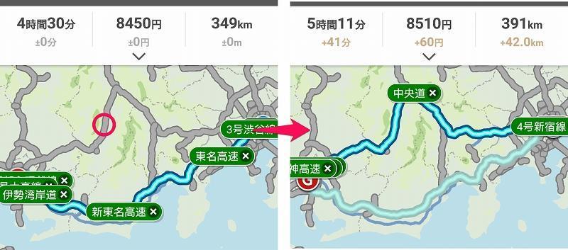 route_custom_06.jpg
