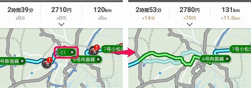 route_custom_07.jpg