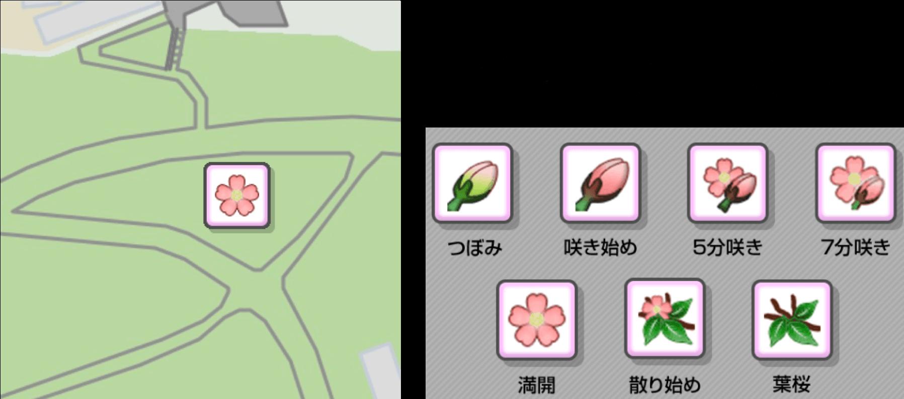 sakura_icons.png
