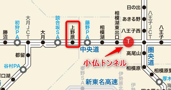uenohara.png