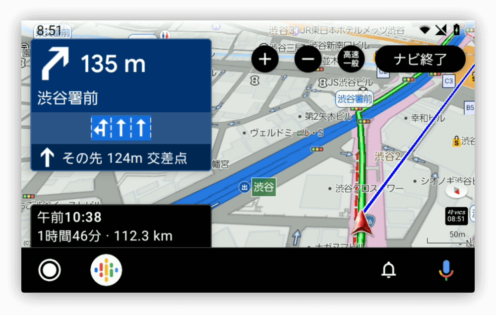 android_auto_navigation.png